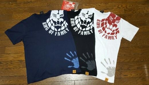 新日本プロレス×しまむらコラボTシャツの新作を購入の巻