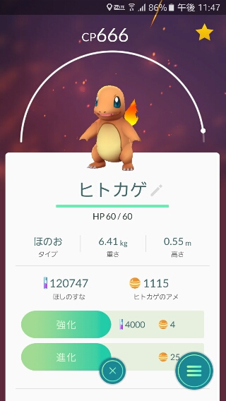 2016_092723_4841_245