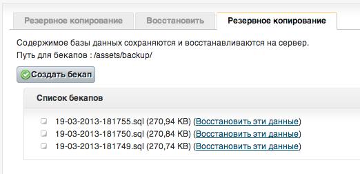 0d653558cf5023593693476f1d198872[1]