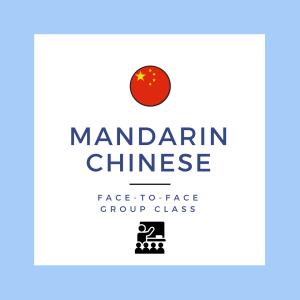 Mandarin Chinese Group Class Image