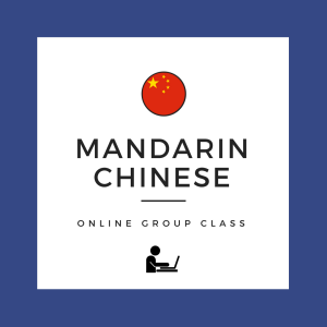 Mandarin Chinese Online Group Class Image