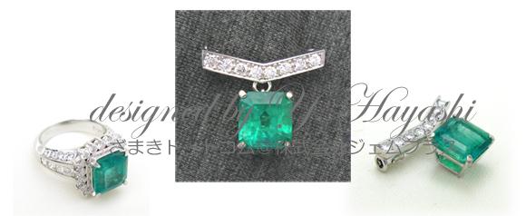 エメラルドとダイヤモンドのブローチへリフォーム