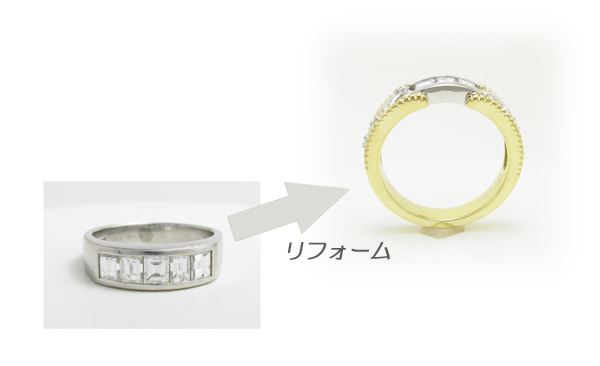 お母様の指輪の形見分けリフォーム。ビフォー&アフター画像