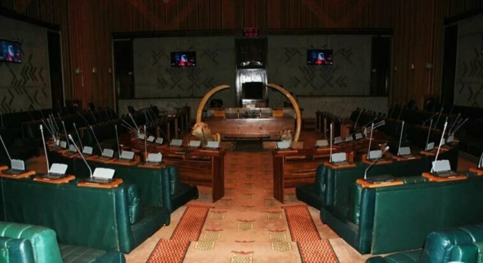 Fifth session of parliament resumes Virtually