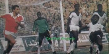 Archives 1983 October in Egypt (Zambia beat Egypt 5 - 3 in celebration of AU silver jubilee)