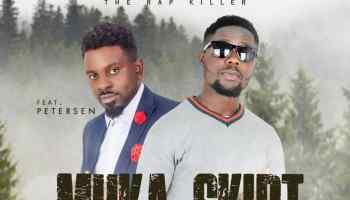 Zidy - Sunshine Ft  Kantu -(Prod By Mzenga Man) - ZAMUP CO