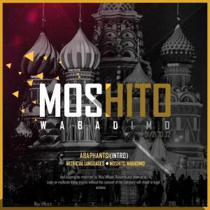 Mlawra, Moshito Wabadimo, download ,zip, zippyshare, fakaza, EP, datafilehost, album, Afro House, Afro House 2018, Afro House Mix, Afro House Music, Afro Tech, House Music