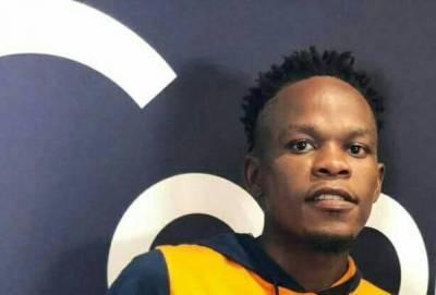 King Salama %E2%80%93 Ke Pepedhwe Wena zamusic - King Salama – Ke Pepedhwe Wena