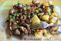 Foto till receptet: Kycklinghjärtan med rostade potatis, med lök