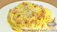 """Foto till receptet: pasta """"carbonara"""""""