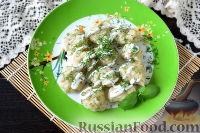 Foto till receptet: lat dumplings