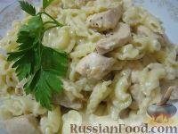 Foto till receptet: Pasta med kycklingbröst under den krämiga såsen