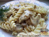 Foto till receptet: Pasta med kyckling under en krämig sås med svamp