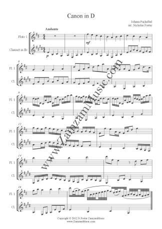 flute and clarinet duet – Zamzam Music