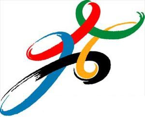 Beijing-2008-Olympics-1