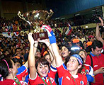 Chile Campeon Home