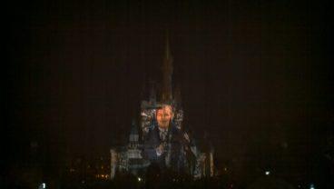 Magic Memories You Walt