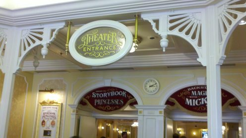 Town Square Theater entrance