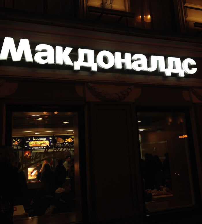 McDonald's na Rússia