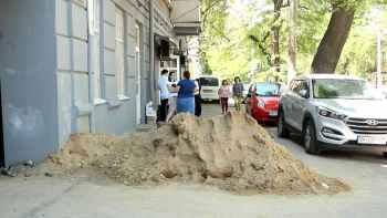 приморская песок