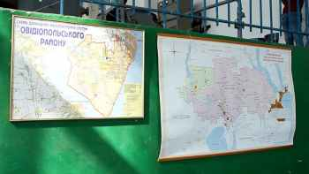 карта орошения