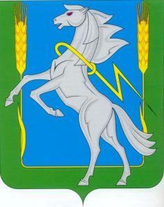 Герб Сосновского района