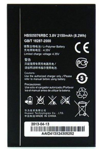 Bateria Huawei Ascend G610 P6 2150mAh
