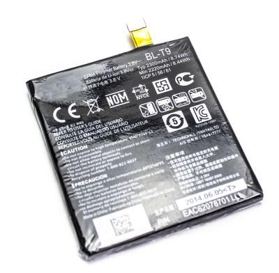 Bateria LG Nexus 5 2300mAh
