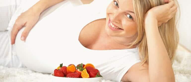 Что кушать беременным чтобы не было запоров