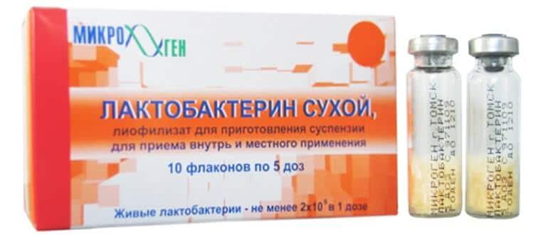 лактобактерин при запорах