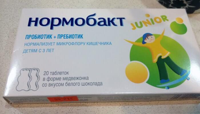 нормобакт при запоре у ребенка