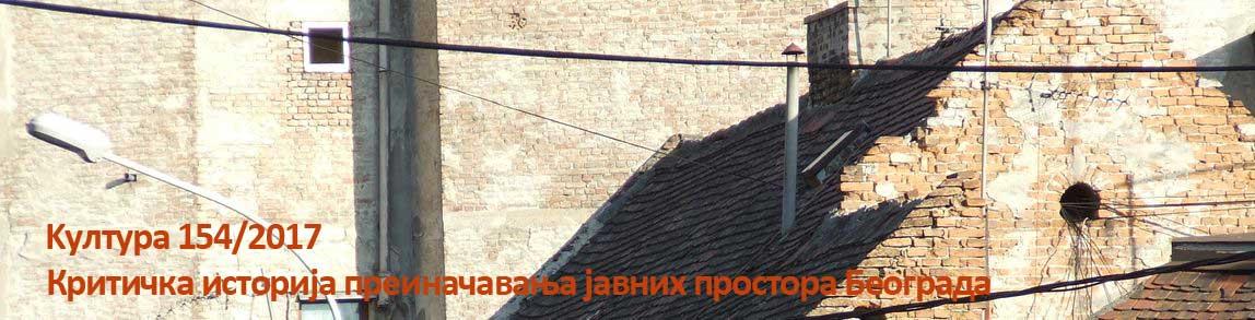 k154_2012_web_front