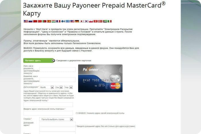 Buy prepaid mastercard with paypal / Peoples bank al