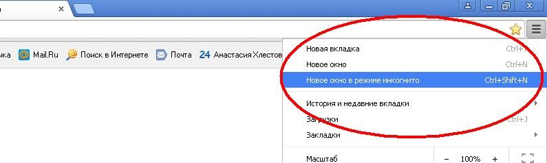 тольятти лига ставок букмекерская контора