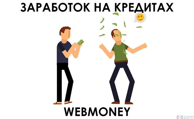 Cash u займ личный u