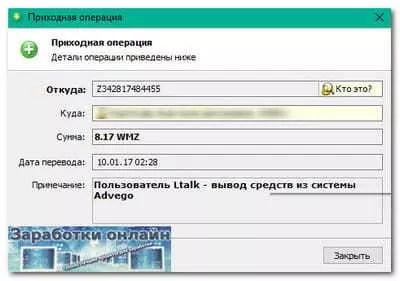 gyorsan keresni egy diákot)