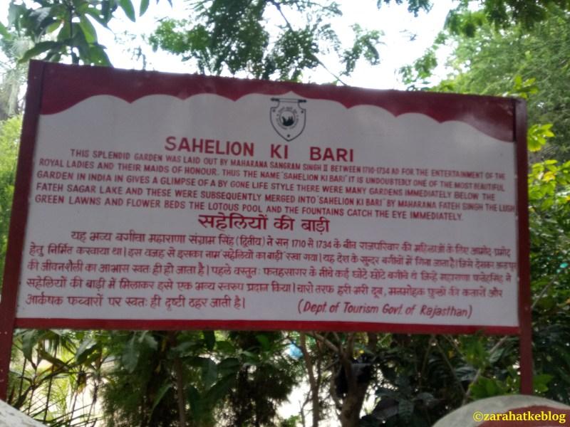 Blog 175 - Saheliyon-ki-Bari - 1