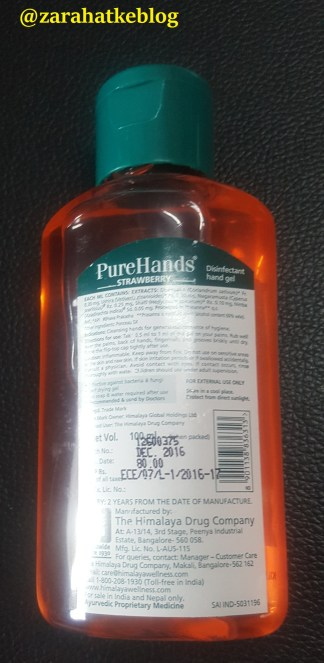 Blog 198 - Himalaya PureHands Hand Sanitizer - 3