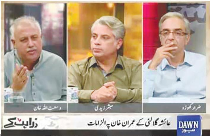 dr-adeeb-ul-hassan-rizvi-dr-ruth-fao-motorway-pakistan-gorkan-namaz-e-janaza-sahafat-najashi-2