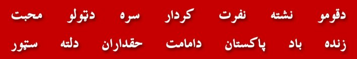 07-maulana-yousuf-ludhianvi-mufti-naeem-talaq-halala-haji-usman-pakistan-flag-k-electric-islamic-revolution-islam-ajnabi-tha-khatoon-ki-faryad-fatwa