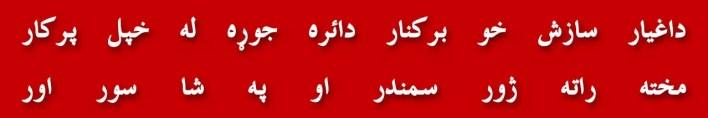 09-shah-waliullah-bahar-e-shariat-ahmed-raza-khan-barelvi-hussam-ul-haramain-al-muhannad-alal-mafannad-shah-waliullah-ahraf-ali-thanwi-prophet-noor-or-bashar-tablighi-jamaat-dawateislami-ghus