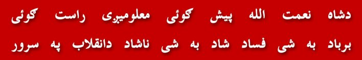 100-mjamaat-e-islami-pakistan-establishment-muttahida-majlis-e-amal-sirajul-haq-labbaik-ya-rasool-allah-mumtaz-qadri-sheikh-rasheed-raja-zafar-ul-haq-article-62-and-63