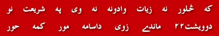 132-chief-justice-saqib-nisar-iftekhar-ahmed-chowdhury-islamic-international-university-islamabad-justice-khosa-hudaibiya-paper-mills-siddique-kanju-mustafa-kanju
