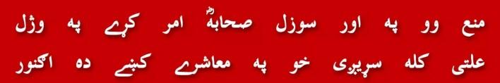 35-kalabagh-dam-tharparkar-karachi-rivers-of-pakistan-bhains-colony-karachi-jam-kando-karachi