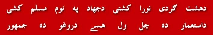 68-jamia-binoori-town-karachi-girl-child-blame-criminal-syed-irshad-ali-naqvi-mudeer-social-media-dawn-news-video-clip-sale-10-thousand-rupees-kab-tak-noorani-basti-korangi