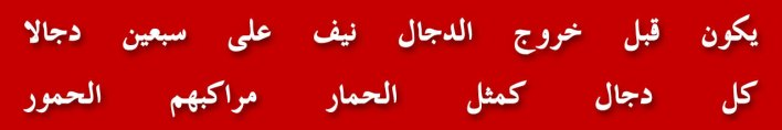 76-rapists-murderers-of-faisalabad-university-student-still-at-large-justice-for-abida-ptm-manzoor-pashteen-ispr-general-asif-ghafoor