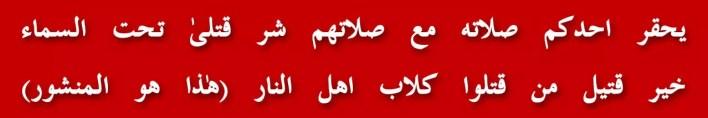 91-talibanization-asma-jahangir-jmaat-e-islami-abdul-sattar-khan-niazi-mulla-fazal-ullah-malala-yousafzai