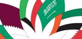 شات الخليج