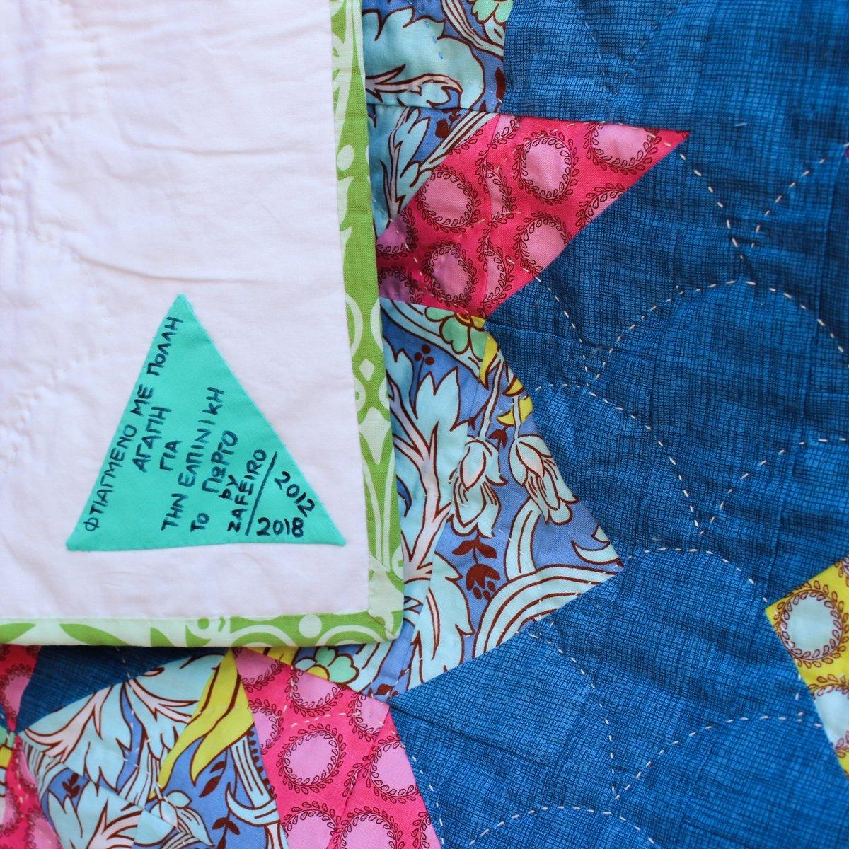 label swoon quilt