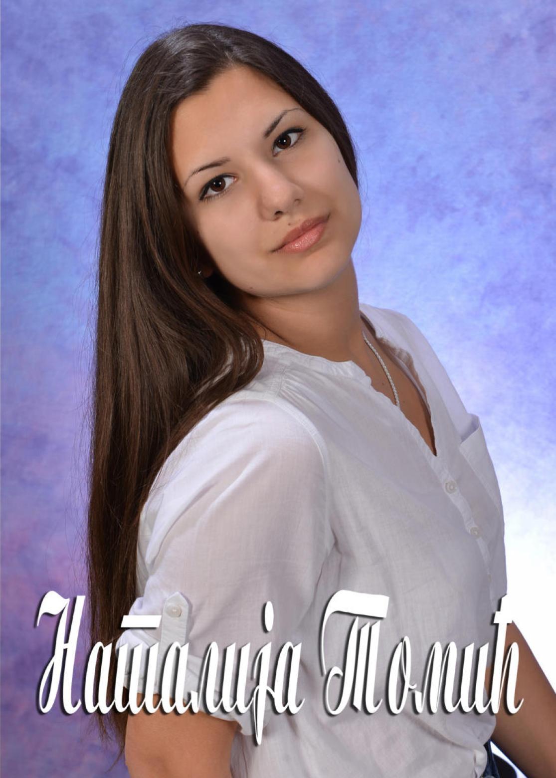 Natalija Tomi_ 4966_pp